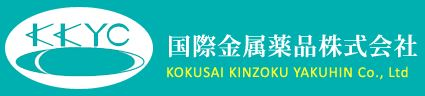 Kokusai Kinzoku Yakuhin Co., Ltd.